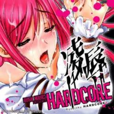 VA - Ryoujoku Hardcore (2008)