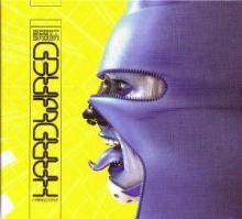 Scott Brown - Hardwired (2004)